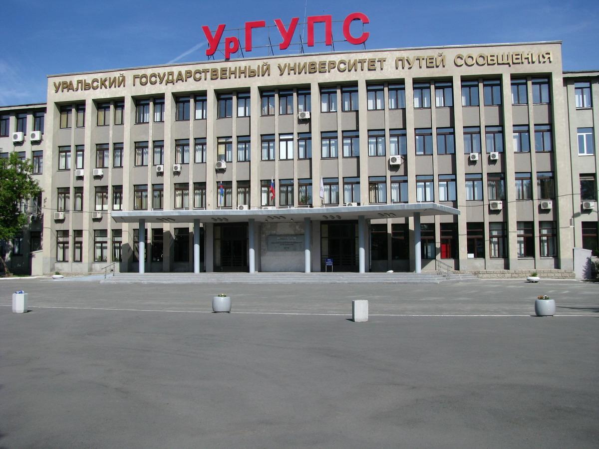 Приемная комиссия  Московский колледж железнодорожного