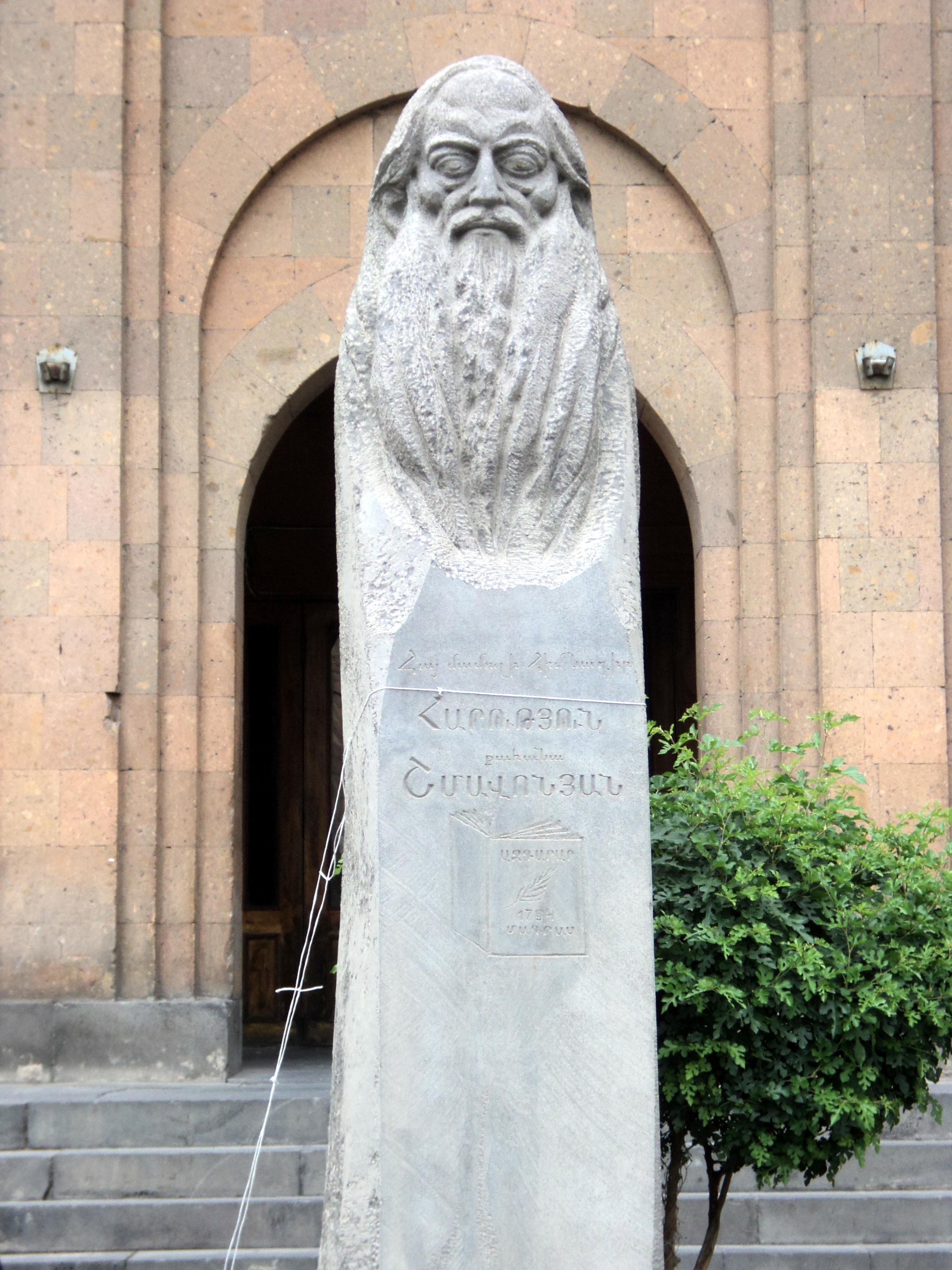 http://upload.wikimedia.org/wikipedia/commons/1/19/Հարություն_Շմավոնյան.JPG