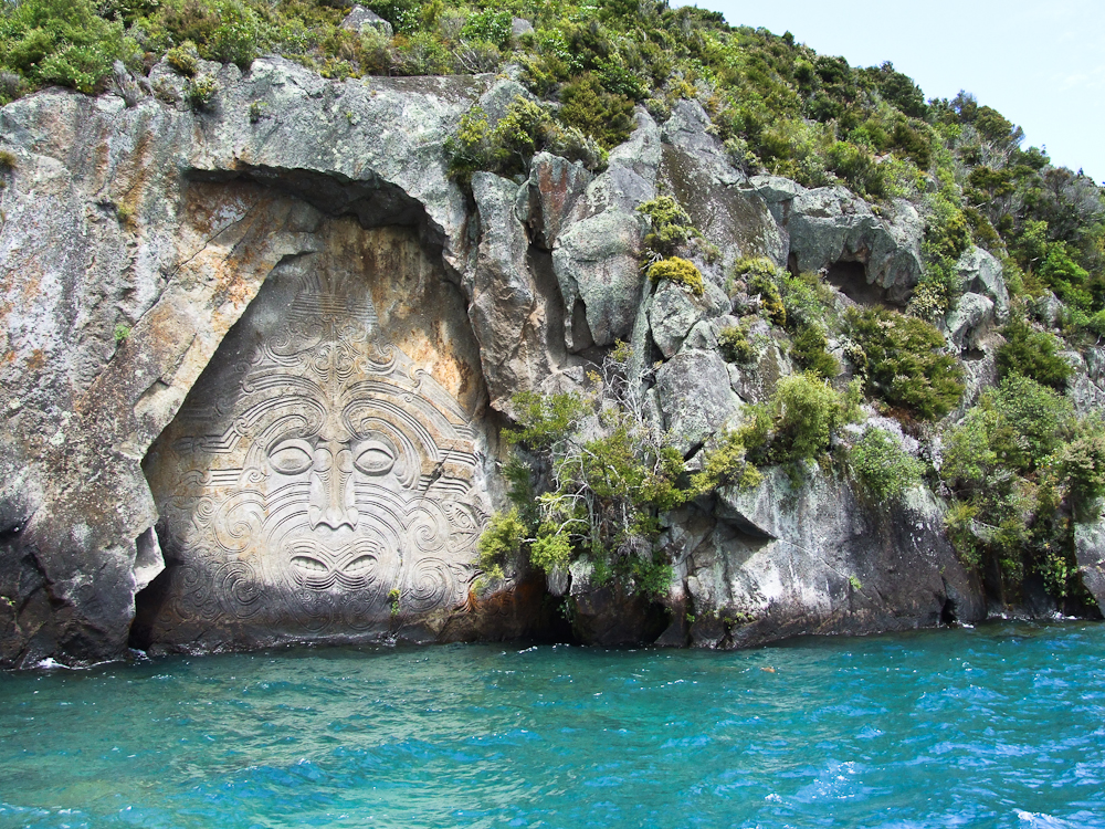 File new zealand lake taupo maori g wikimedia commons
