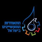 לוגו התאחדות התעשיינים