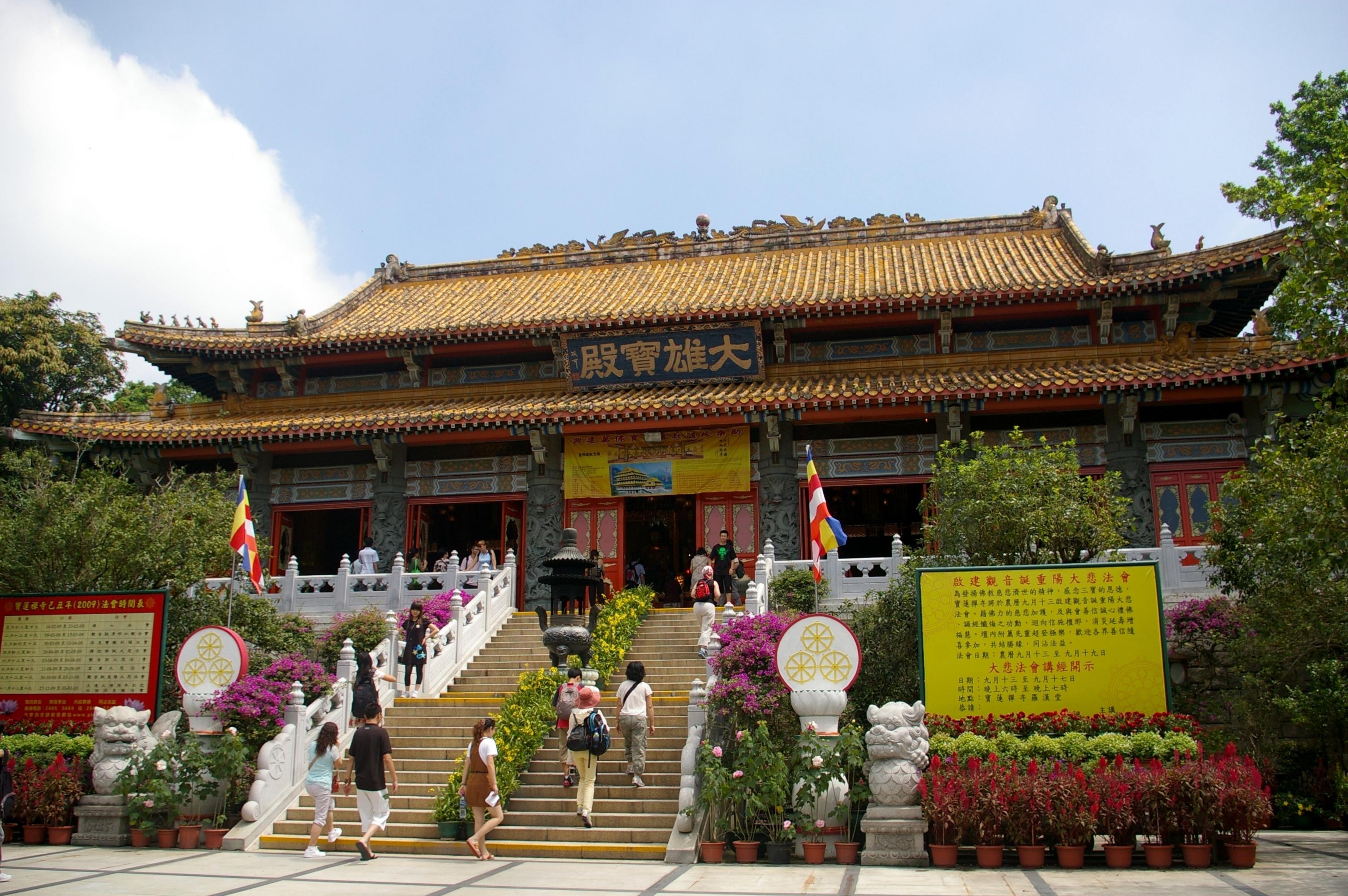 Hong Kong Island Tamworth Menu
