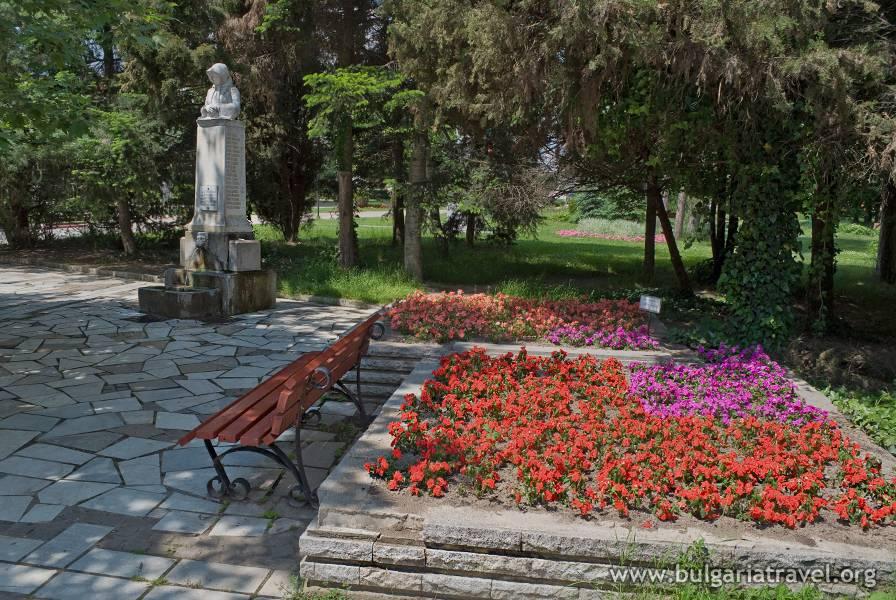 Резултат с изображение за Павел баня град