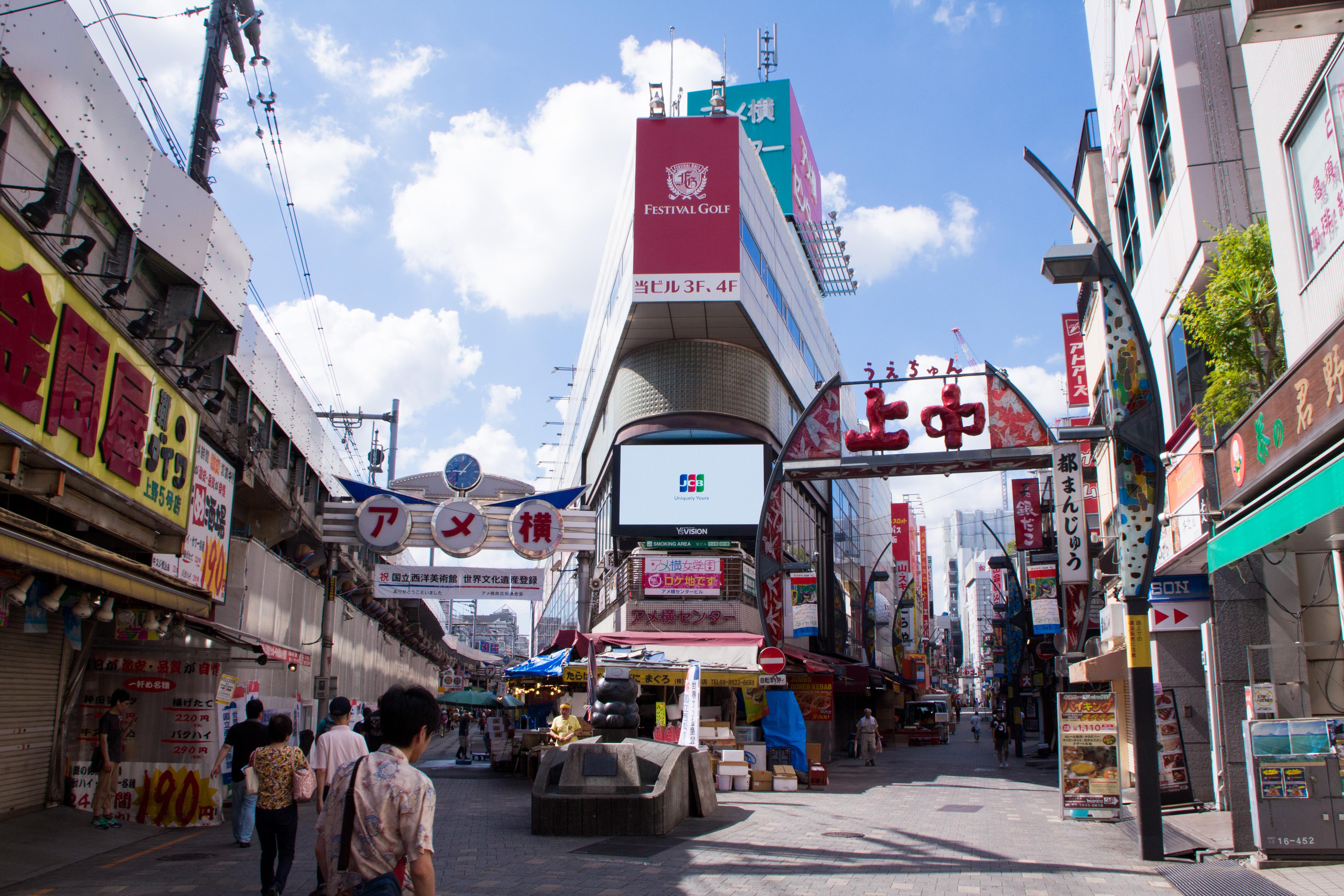Ameya Yokocho Shopping Street 2016 (32126807114).jpg
