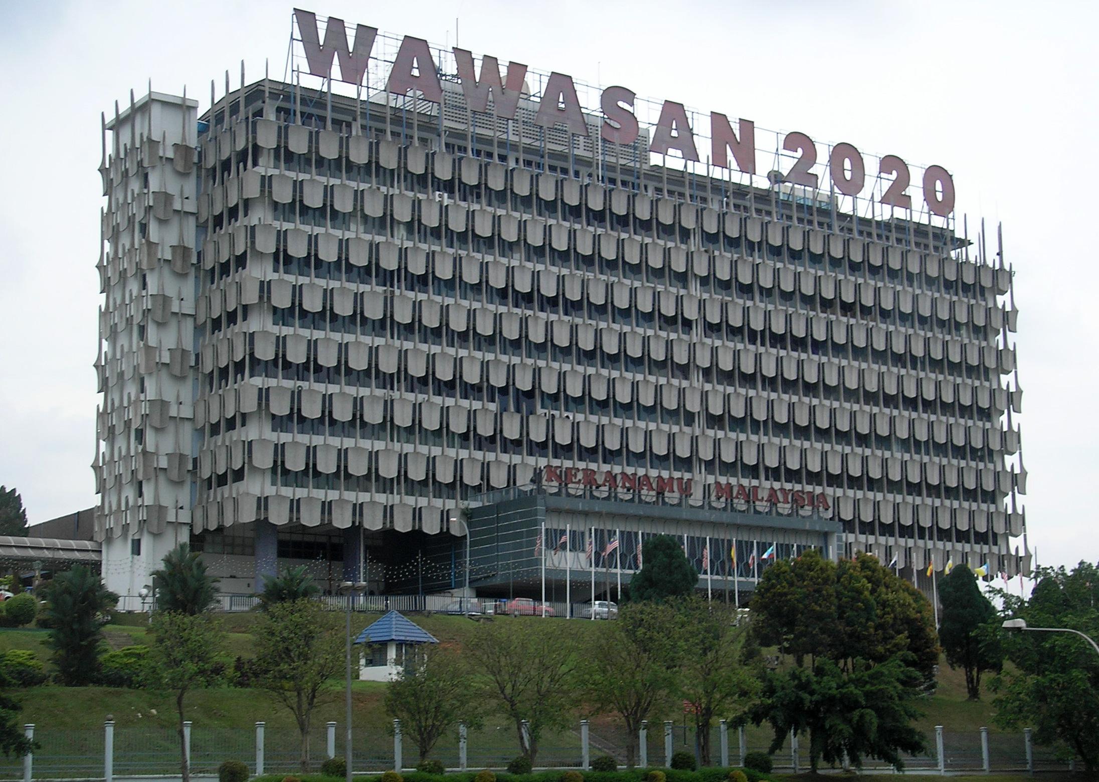 Angkasapuri Wikipedia Bahasa Melayu Ensiklopedia Bebas