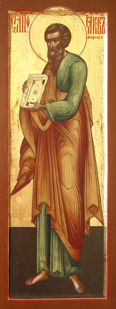 IMG ST. JAMES, the Holy Apostle, the son of Zebedee, brother of Saint John the Theologian