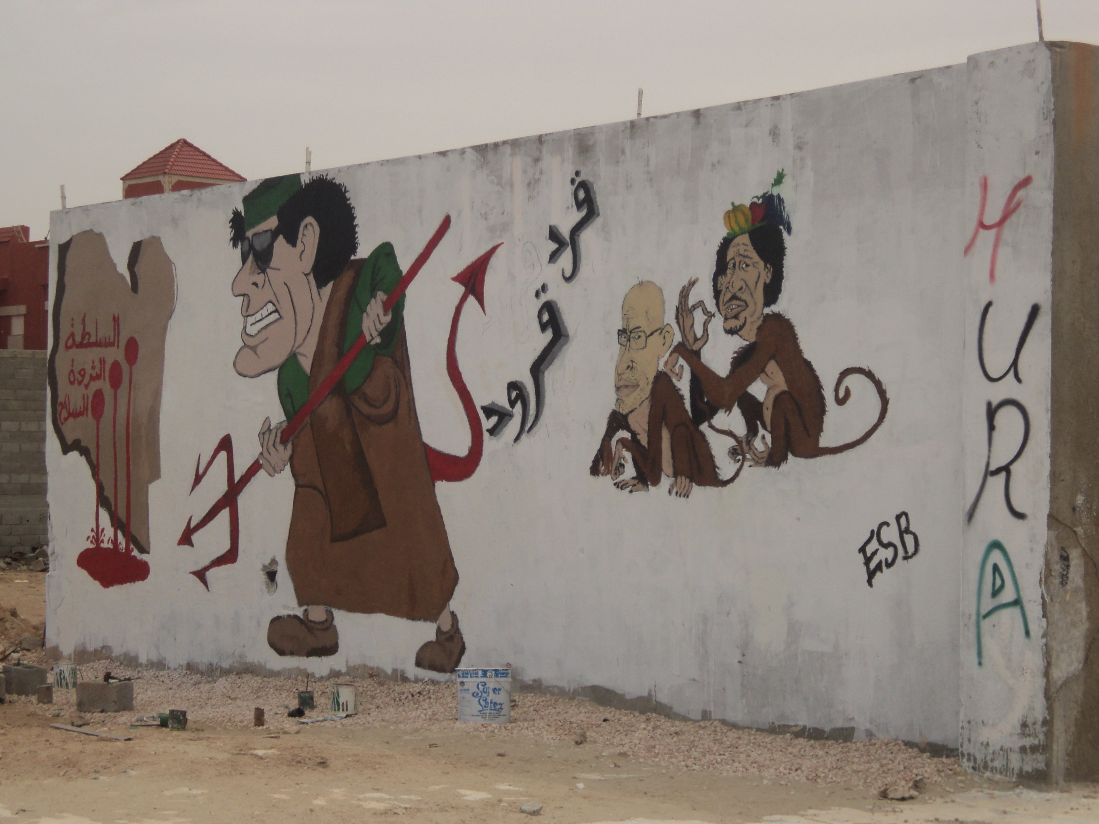 Benghazi caricatures of Gadafi