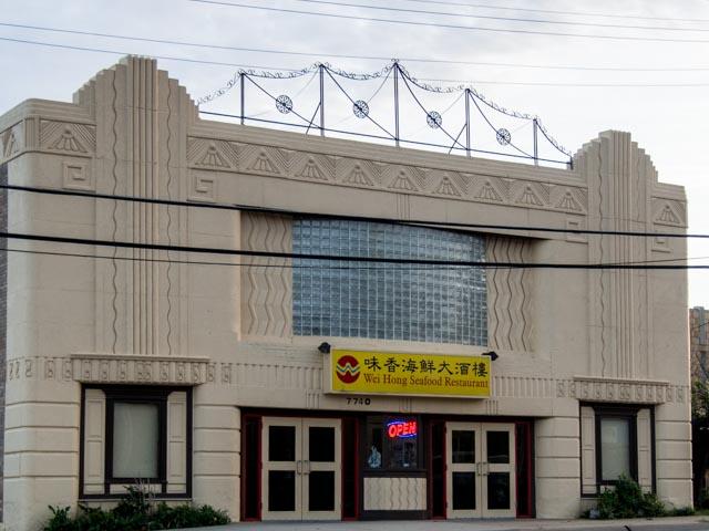 Chinese Restaurant Delaware Ave Buffalo
