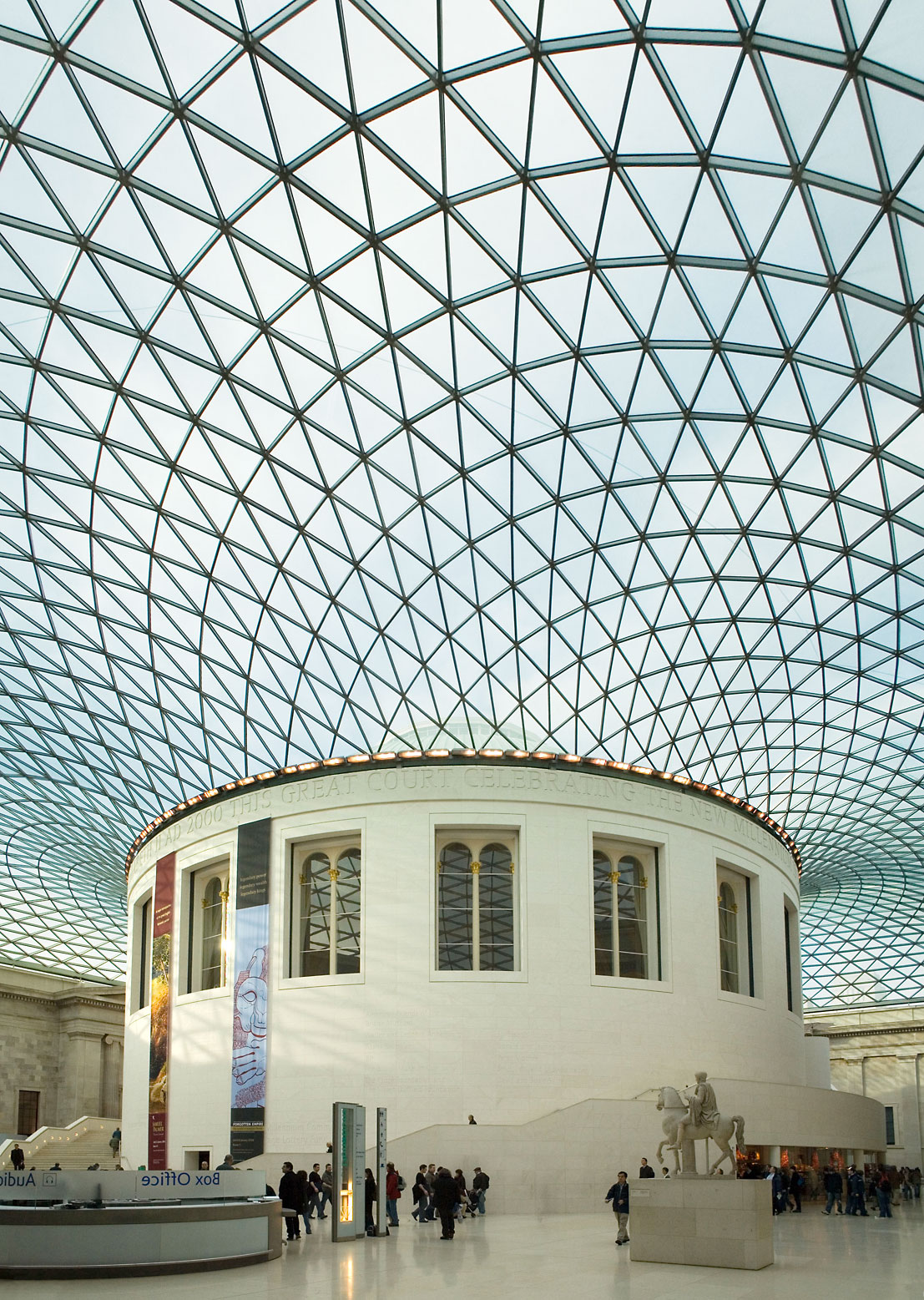 File british museum great court wikimedia commons for Norman foster strutture