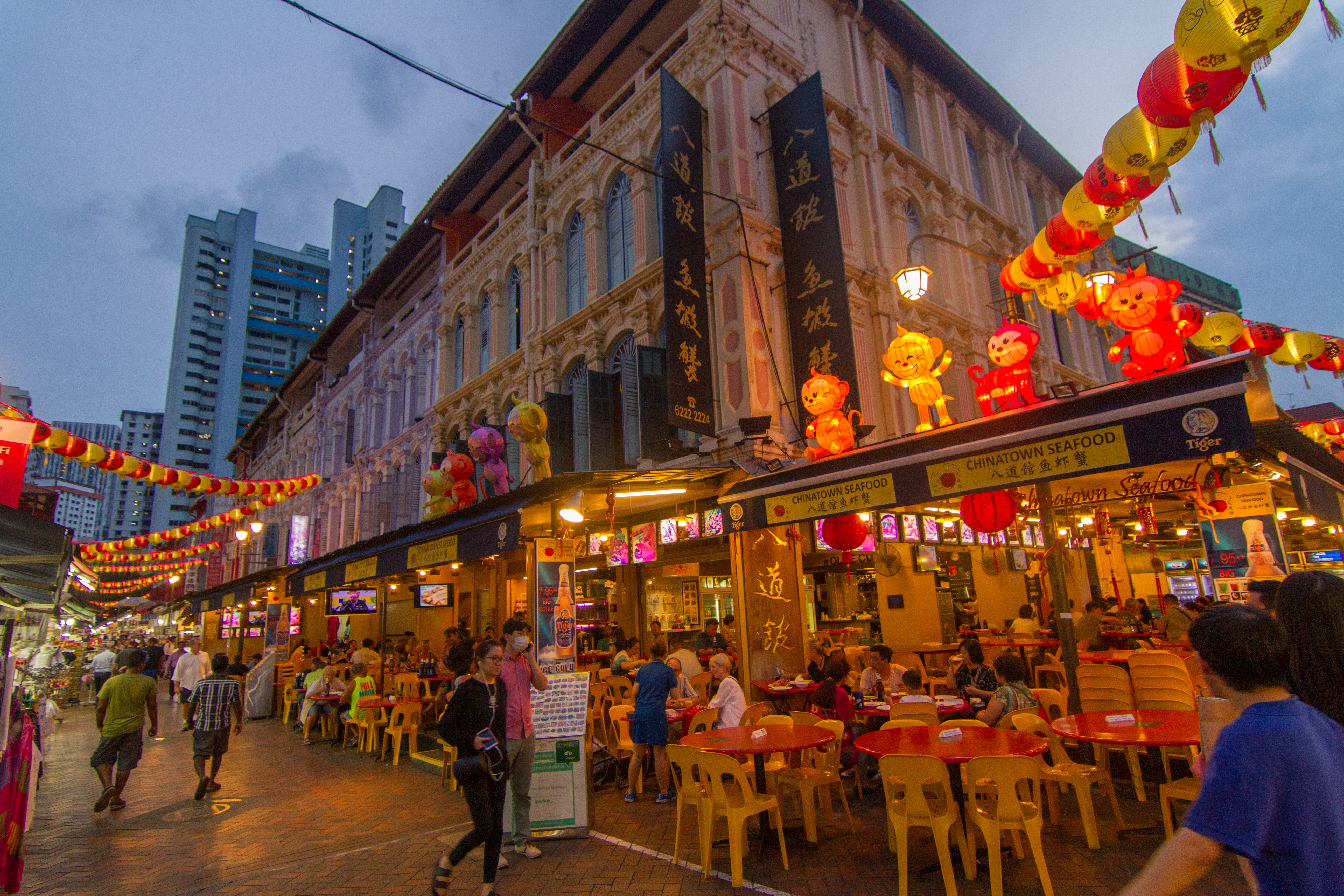 Places to go dating in singapore
