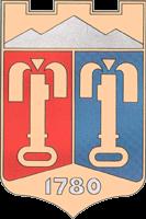 Лежак Доктора Редокс «Колючий» в Пятигорске (Ставропольский край)