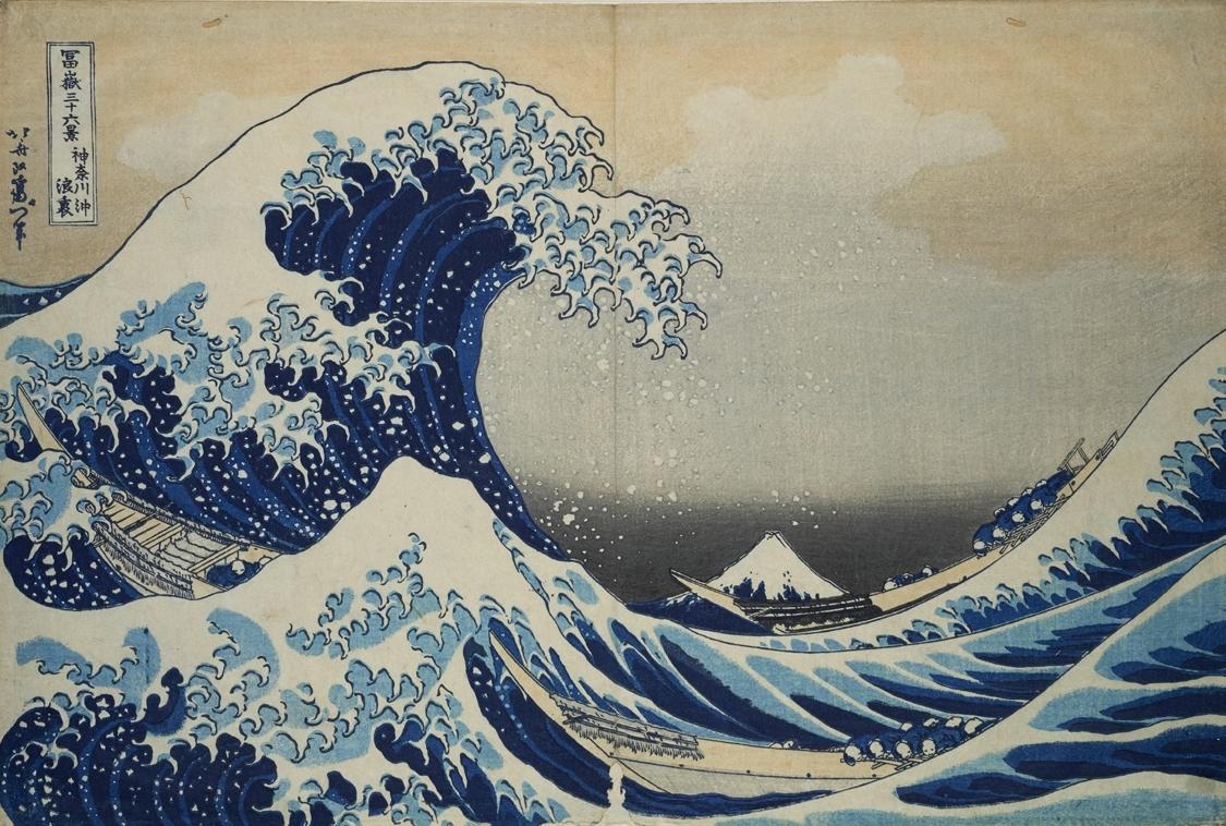 Dateidie Große Welle Vor Kanagawa Blatt 1 Aus Der Serie 36