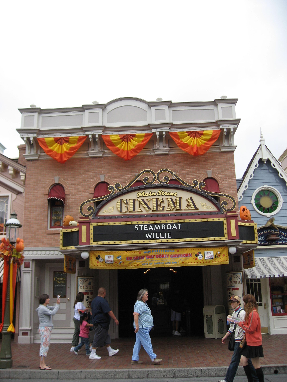 Main Street Cinema - Wikipedia
