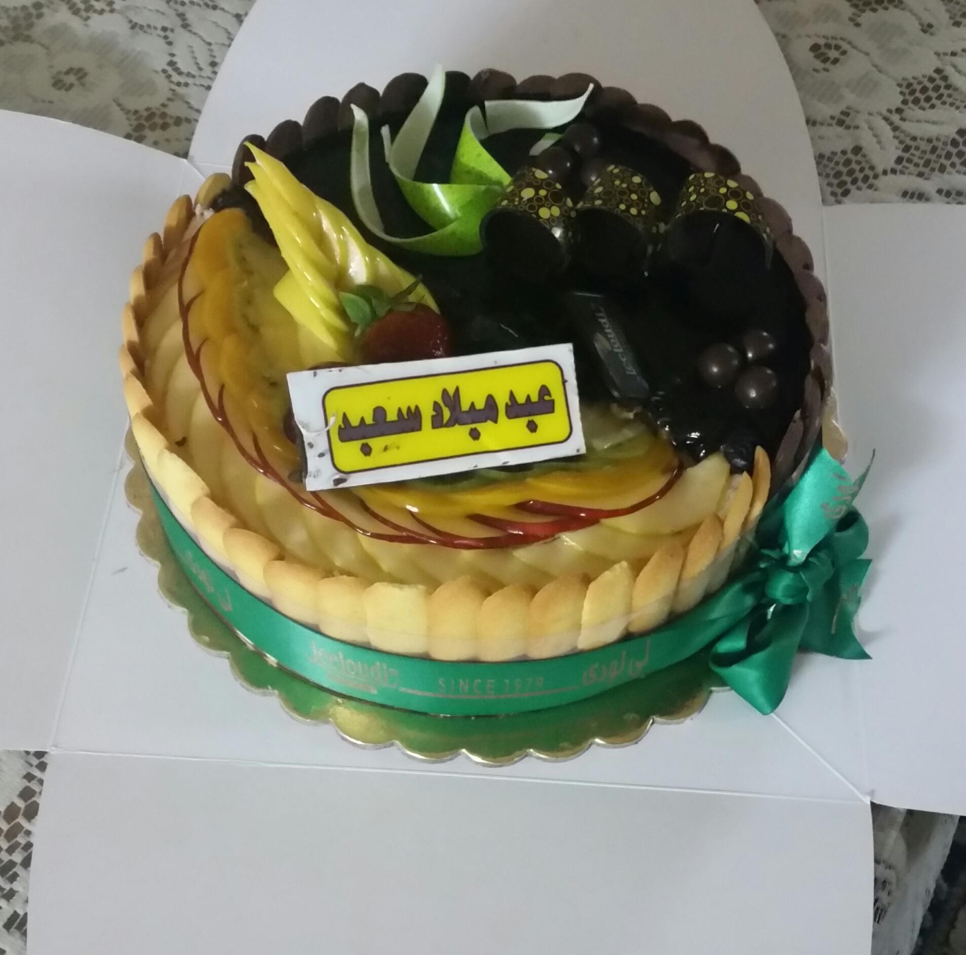 Phenomenal File Egyptian Birthday Cake Wikimedia Commons Funny Birthday Cards Online Necthendildamsfinfo