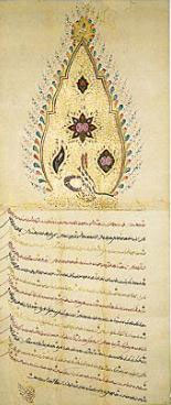 An official Ottoman, Firman by Sultan Selim III appointing Francois Pouqueville as the representative of France in the court of Ali Pasha of Janina. Firman-Pouqueville.jpg