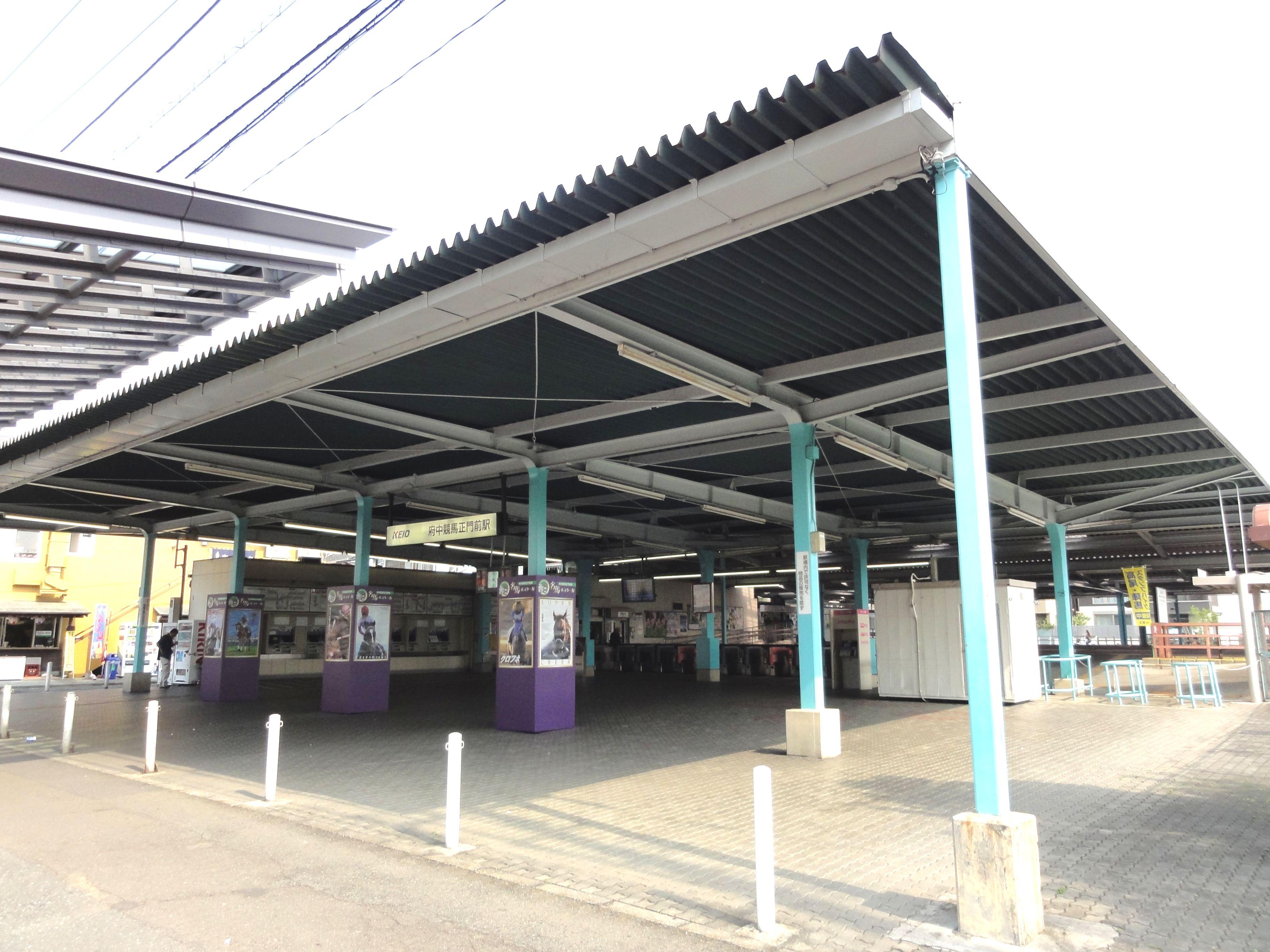 https://upload.wikimedia.org/wikipedia/commons/1/19/Fuchu-Keiba-Seimon-mae-Station_20120506.jpg