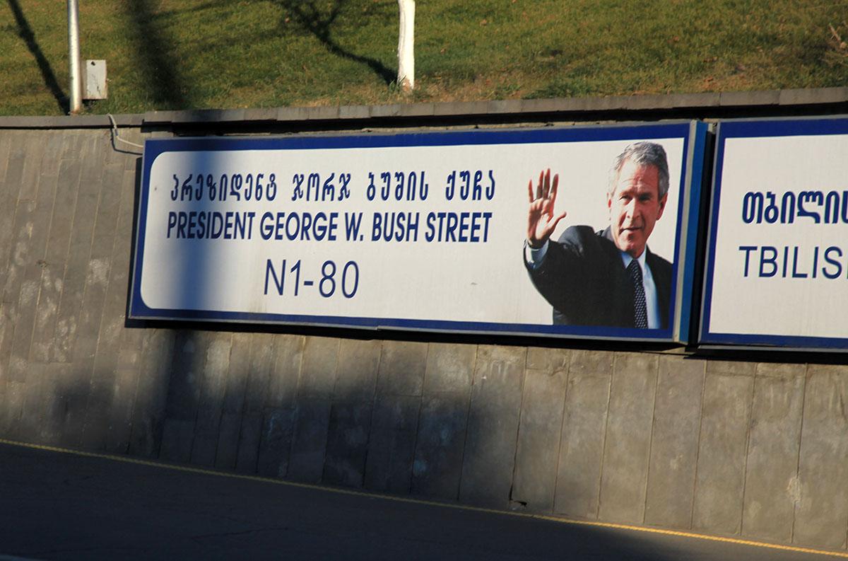 http://upload.wikimedia.org/wikipedia/commons/1/19/George_W_Bush_St_Tbilisi_Georgia.jpg