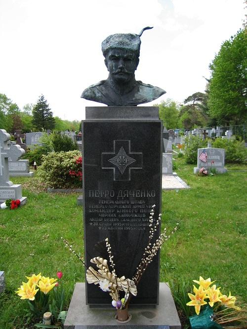 Grab von Petro Dyachenko.jpg