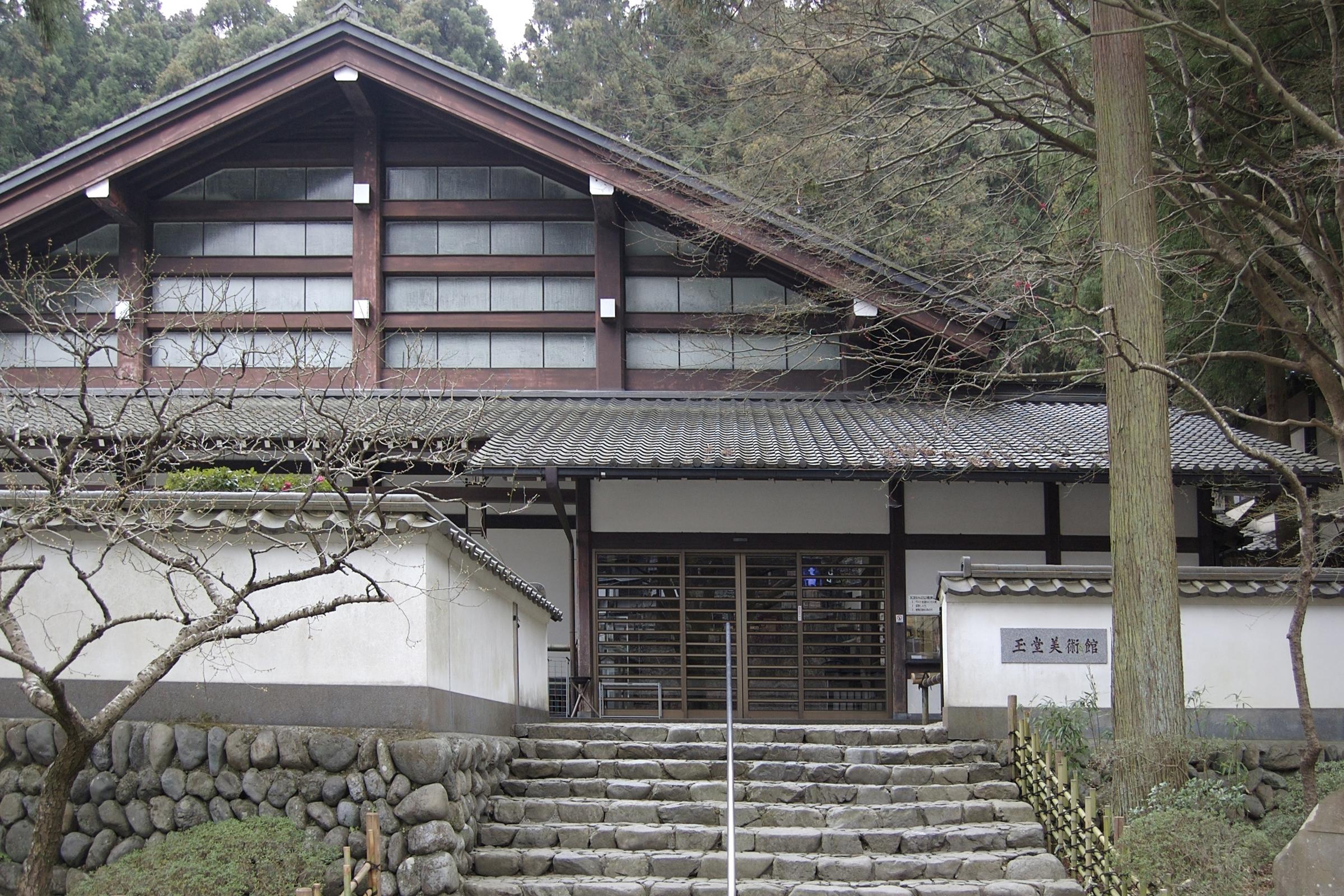 Gyokudo Art Museum.jpg