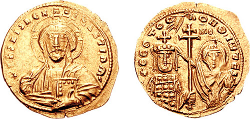 Jan I Tzimiskes