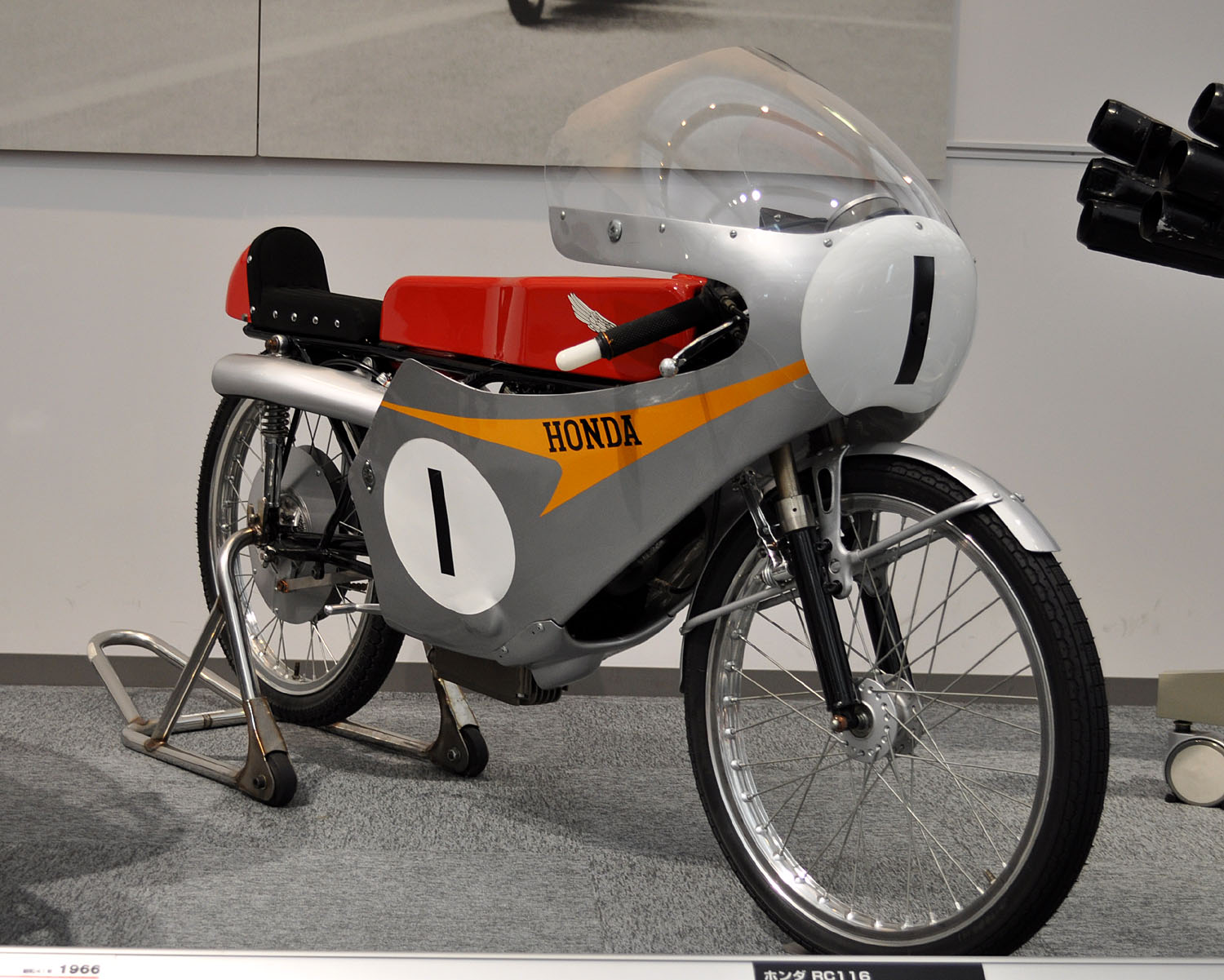 1960s Honda 50cc Bike Filehonda Rc116 Wikimedia Commons