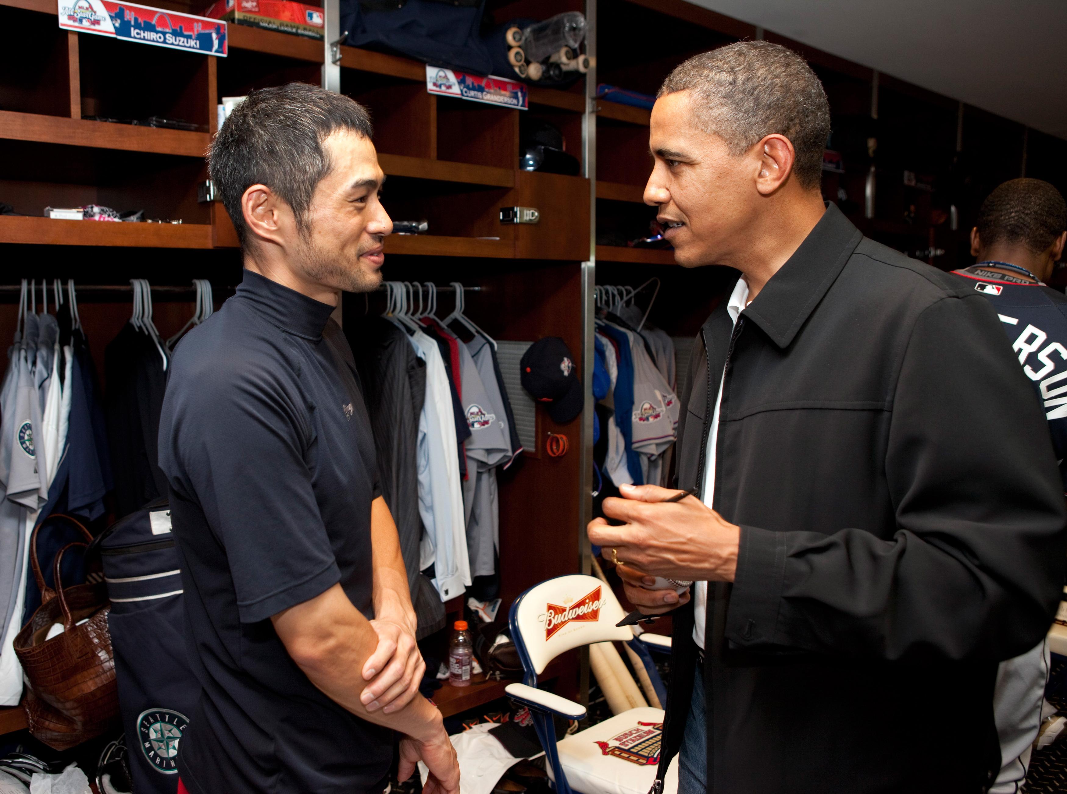File:Ichiro Suzuki and Barack Obama.jpg - Wikimedia Commons
