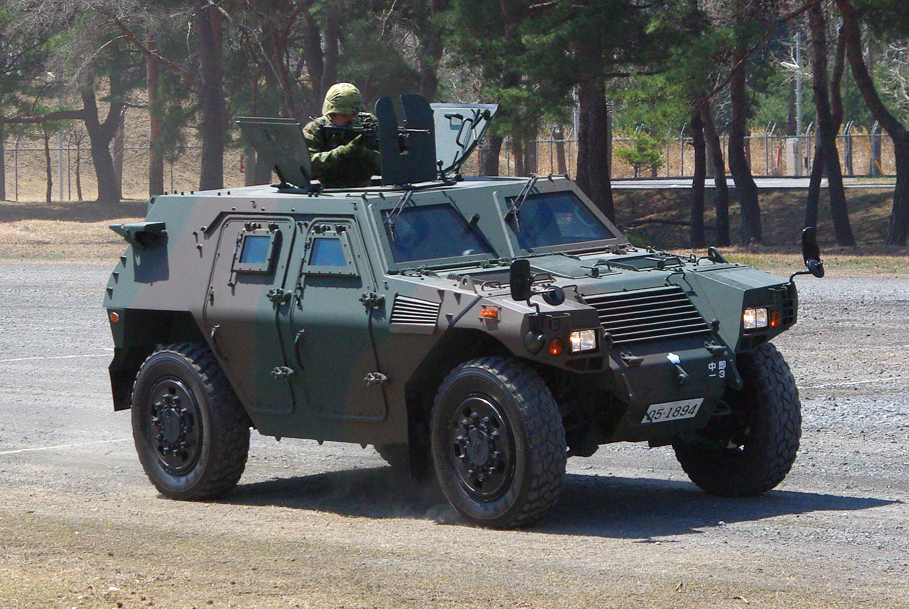 Armored Vehicles For Sale >> File:JGSDF Light Armored vehicle 20120408-03.JPG ...