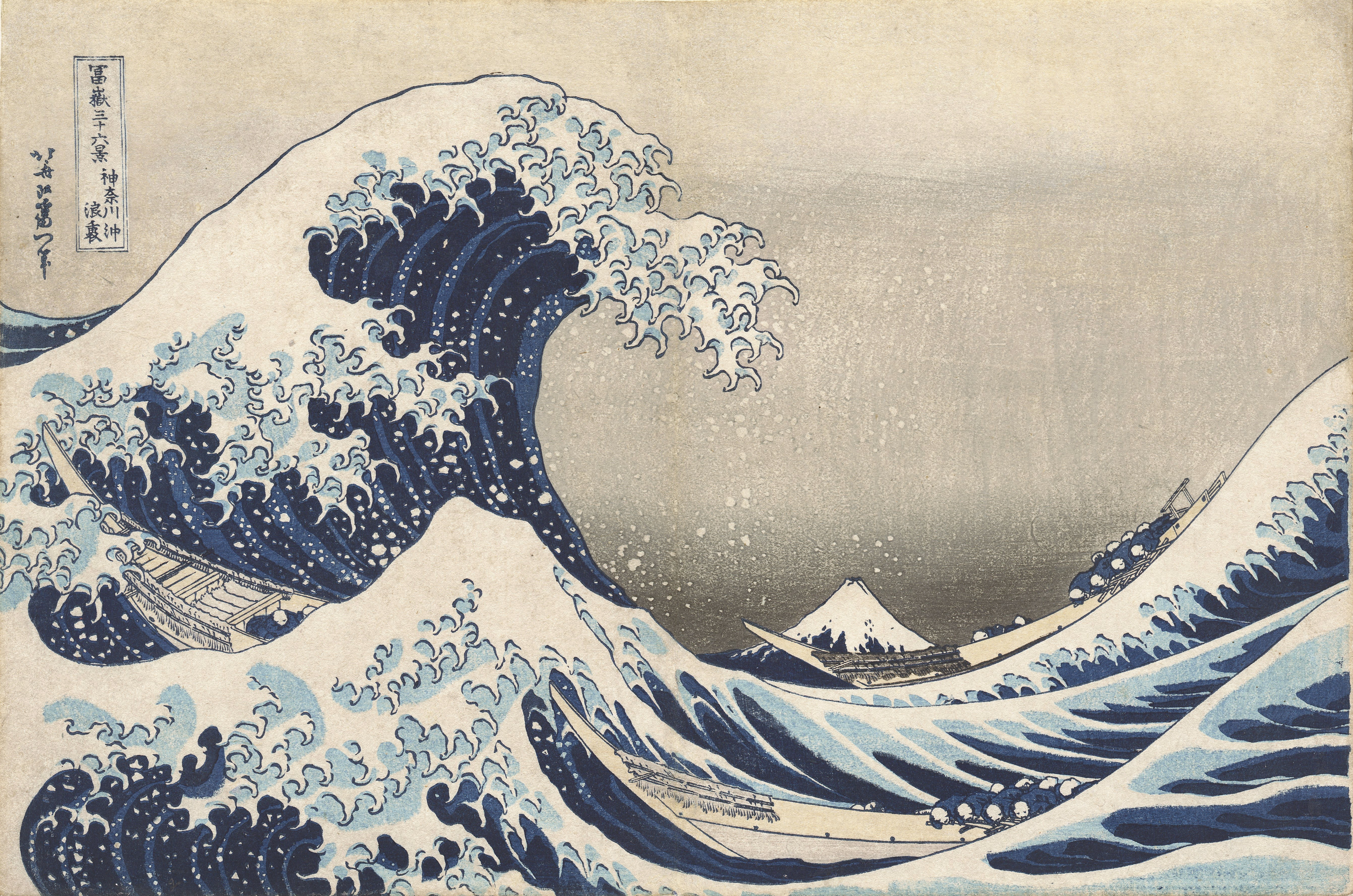 Ukiyo-e. The Great Wave off Kanagawa