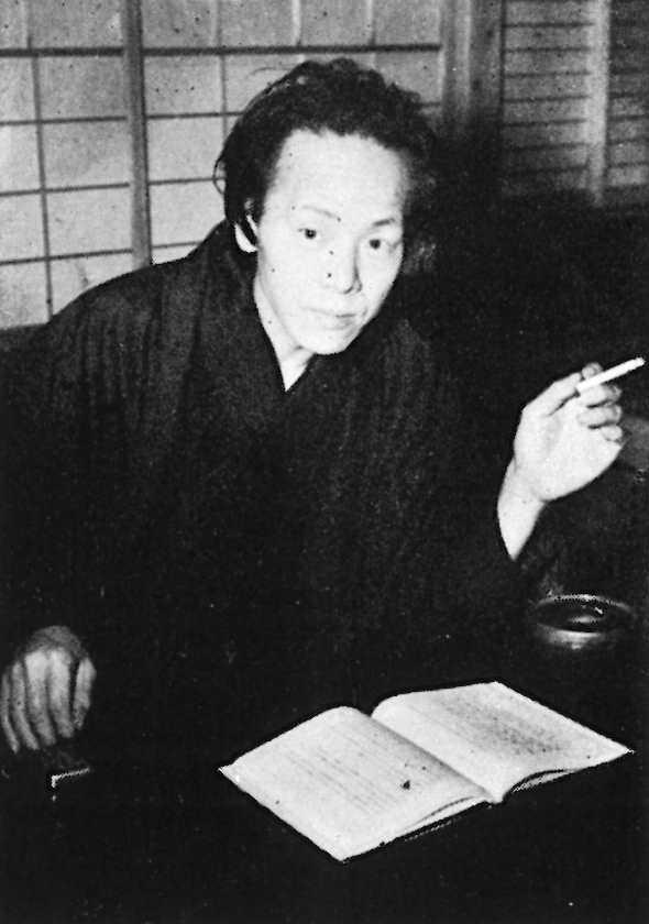 尾崎一雄 - Wikipedia