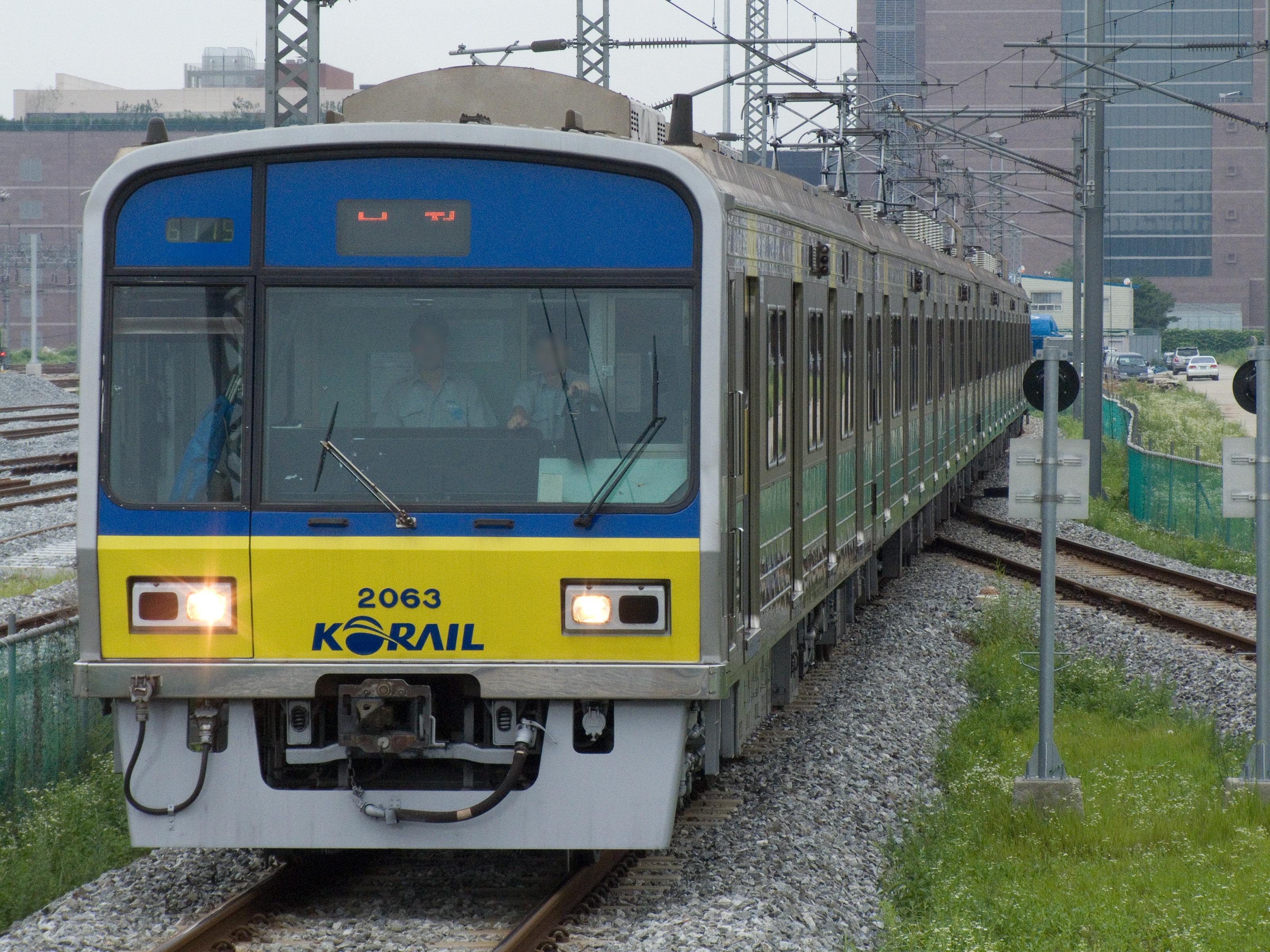 File:Korail-2063-20070721.jpg