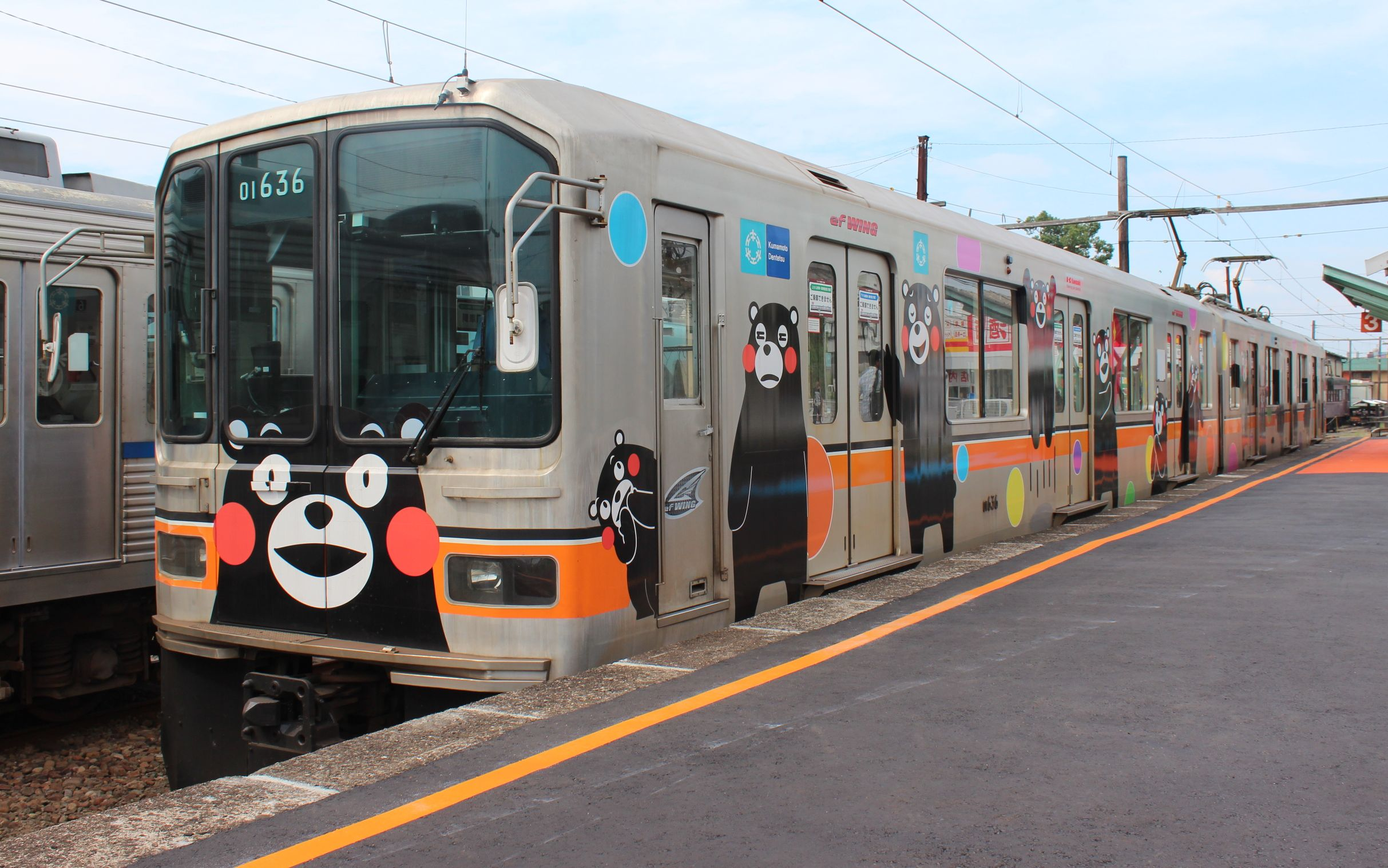 https://upload.wikimedia.org/wikipedia/commons/1/19/Kumamoto_Electric_Railway_01-636_Kitakumamoto-station20160925.jpg