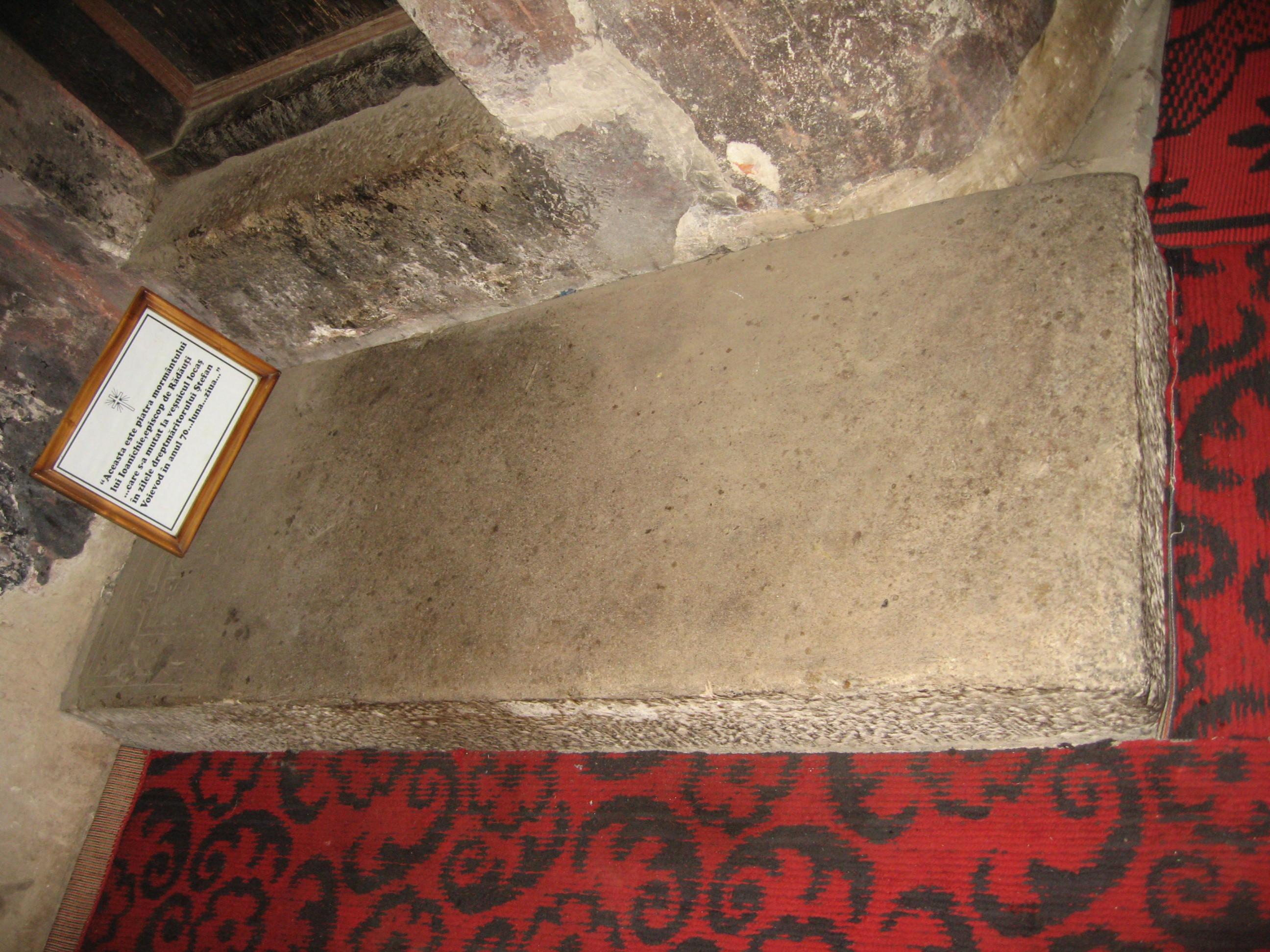 Fişier:Mănăstirea Bogdana14.jpg