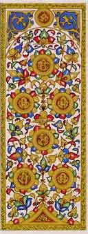 Sei di denari del mazzo di carte mamelucche del XV secolo.
