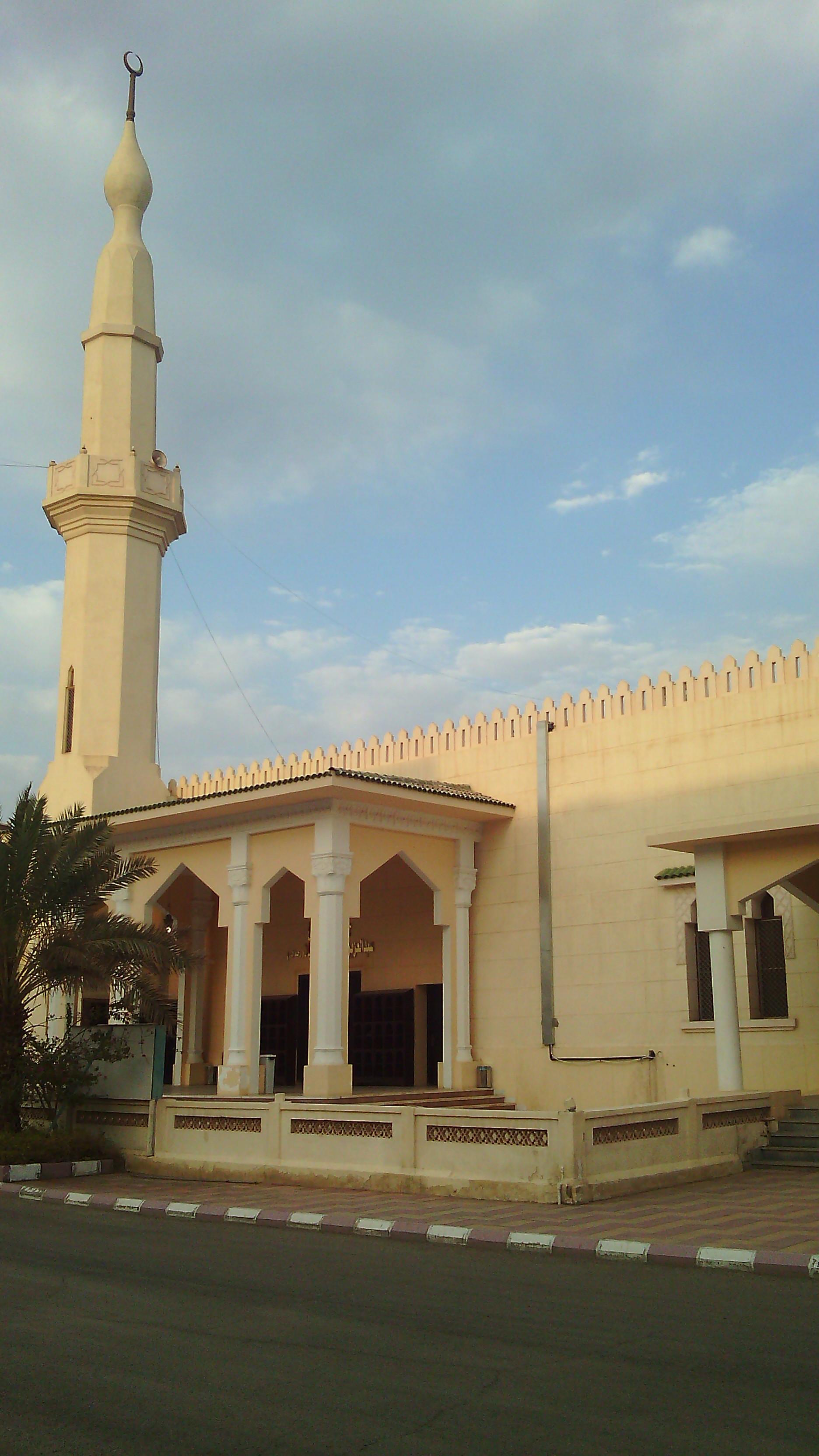 FileMasjid Abdul Aziz Bin Abdullah Baz Universitas Islam Madinah 1