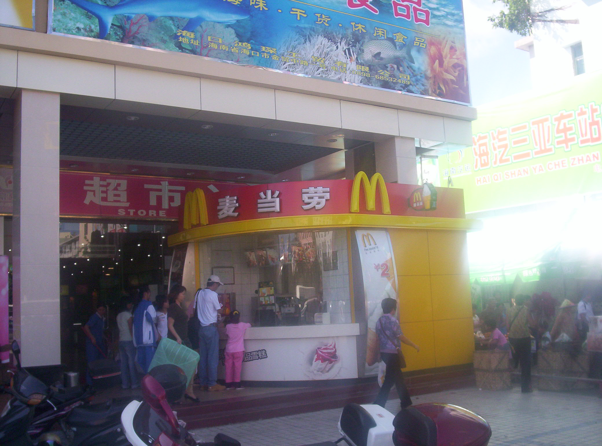 Fast food in China