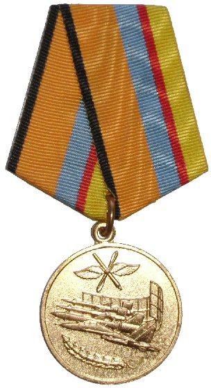 знаком отличия за заслуги войска пво с
