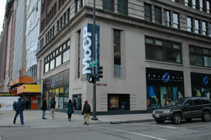 File:Mocp exterior.JPG