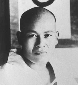 Photo of Morihei Ueshiba