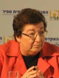Naomi Hazan08Sderot.JPG