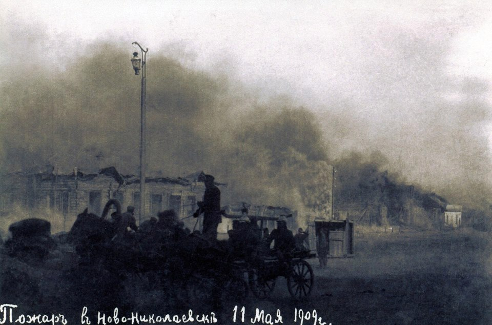 https://upload.wikimedia.org/wikipedia/commons/1/19/Novonikolayevsk_Fire_1909.jpg