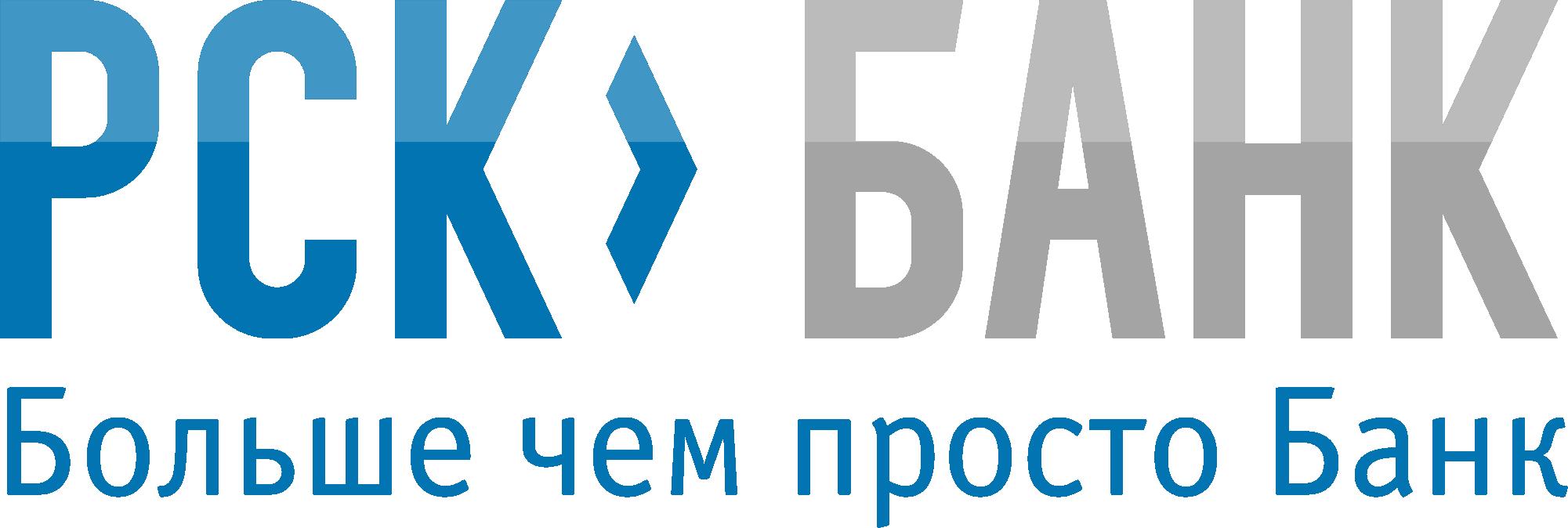 Информация о Банке — РСК Банк