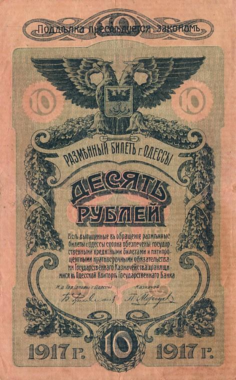 """В Facebook """"Центробанка"""" """"ДНР"""" заявили о выходе из рублевой зоны и создании собственной валюты - Цензор.НЕТ 8335"""
