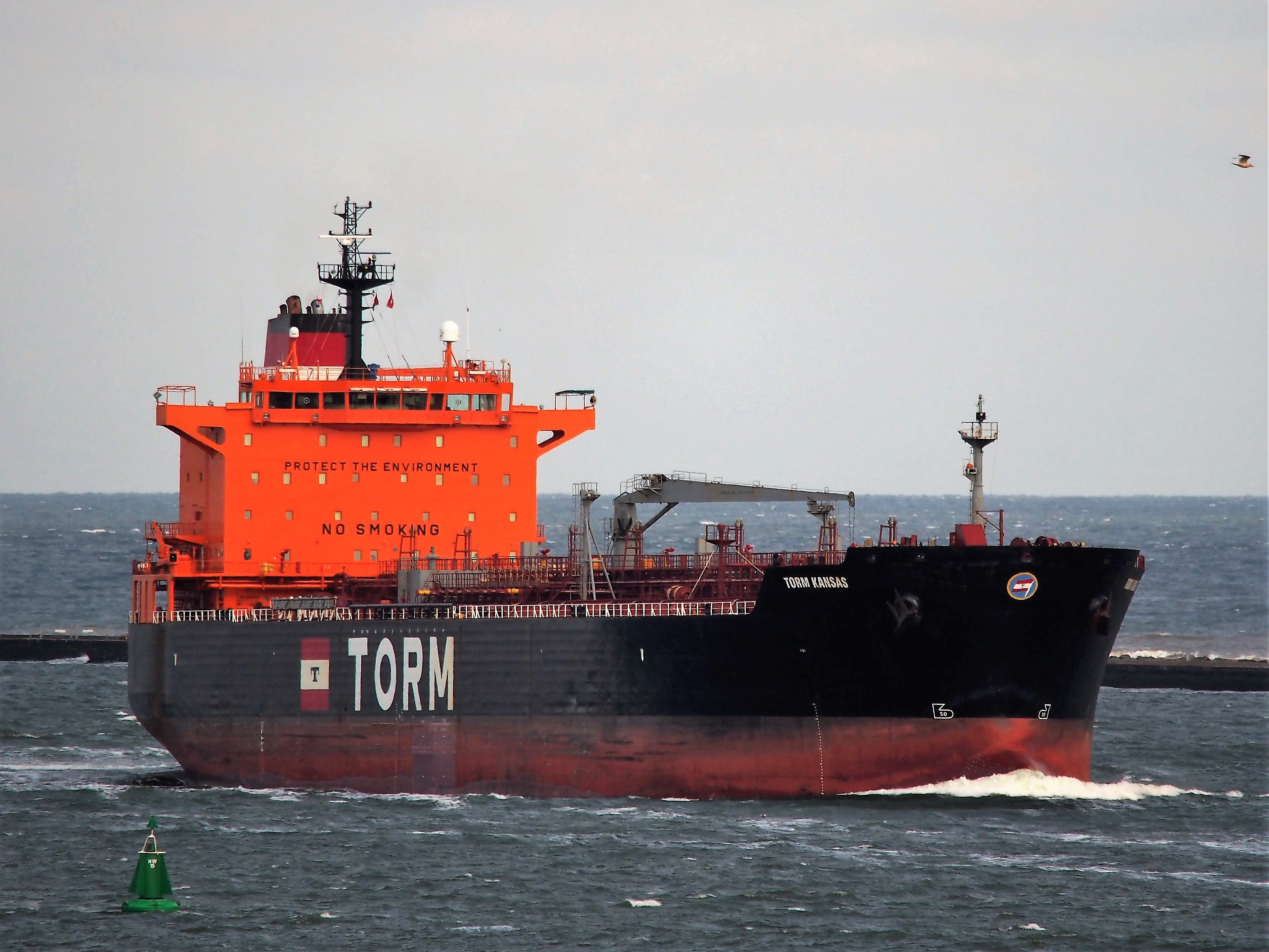 File:Torm Kansas (ship, 2006) IMO 9290646 Port of Rotterdam pic1 JPG