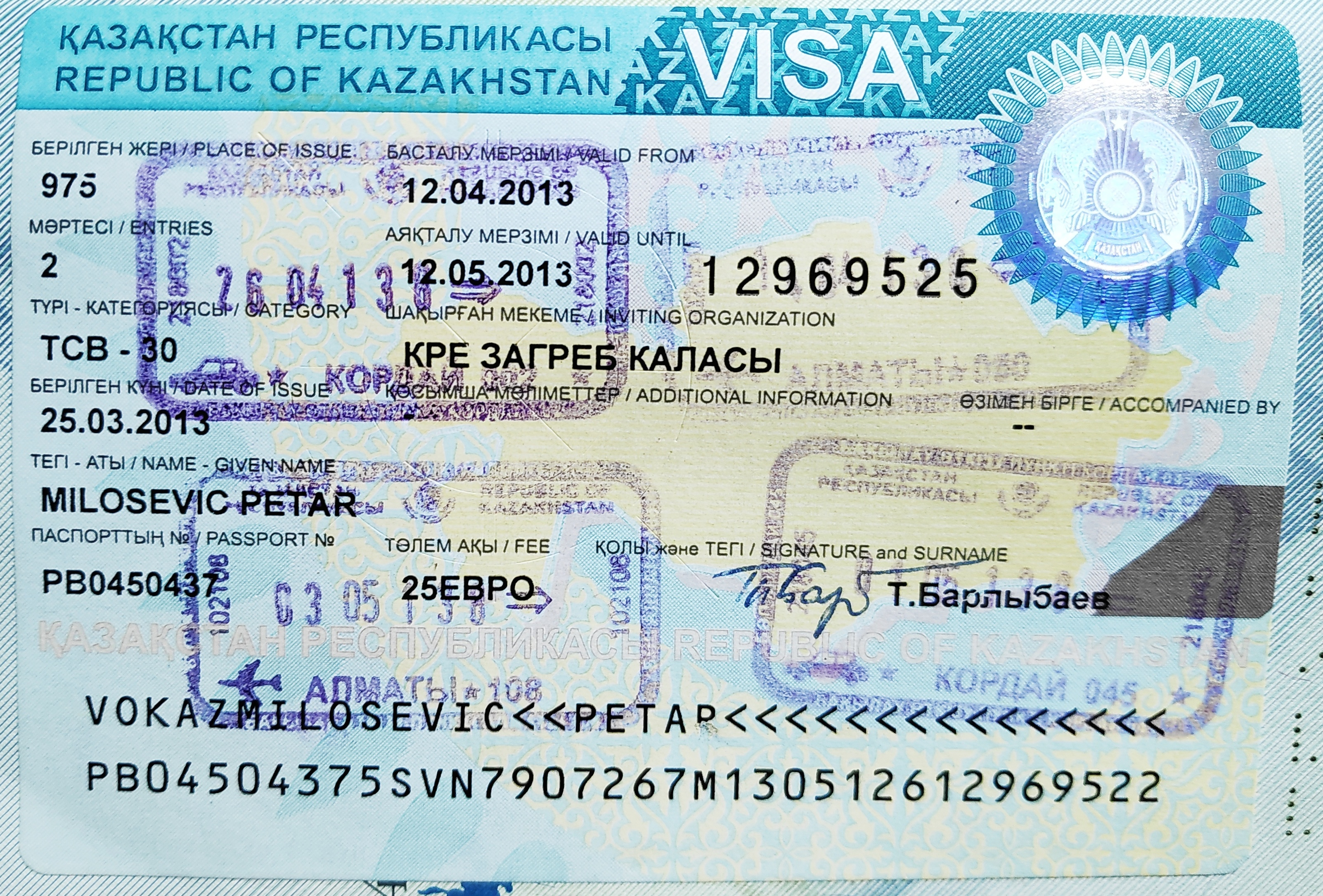 Visa policy of Kazakhstan - Wikipedia