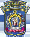 НЗ КВЛ Богуна (2015).png