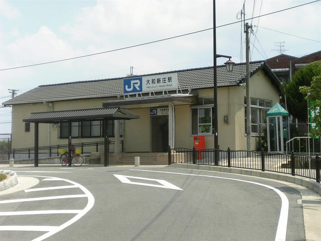 駅舎 大和新庄駅 - Wikipedia