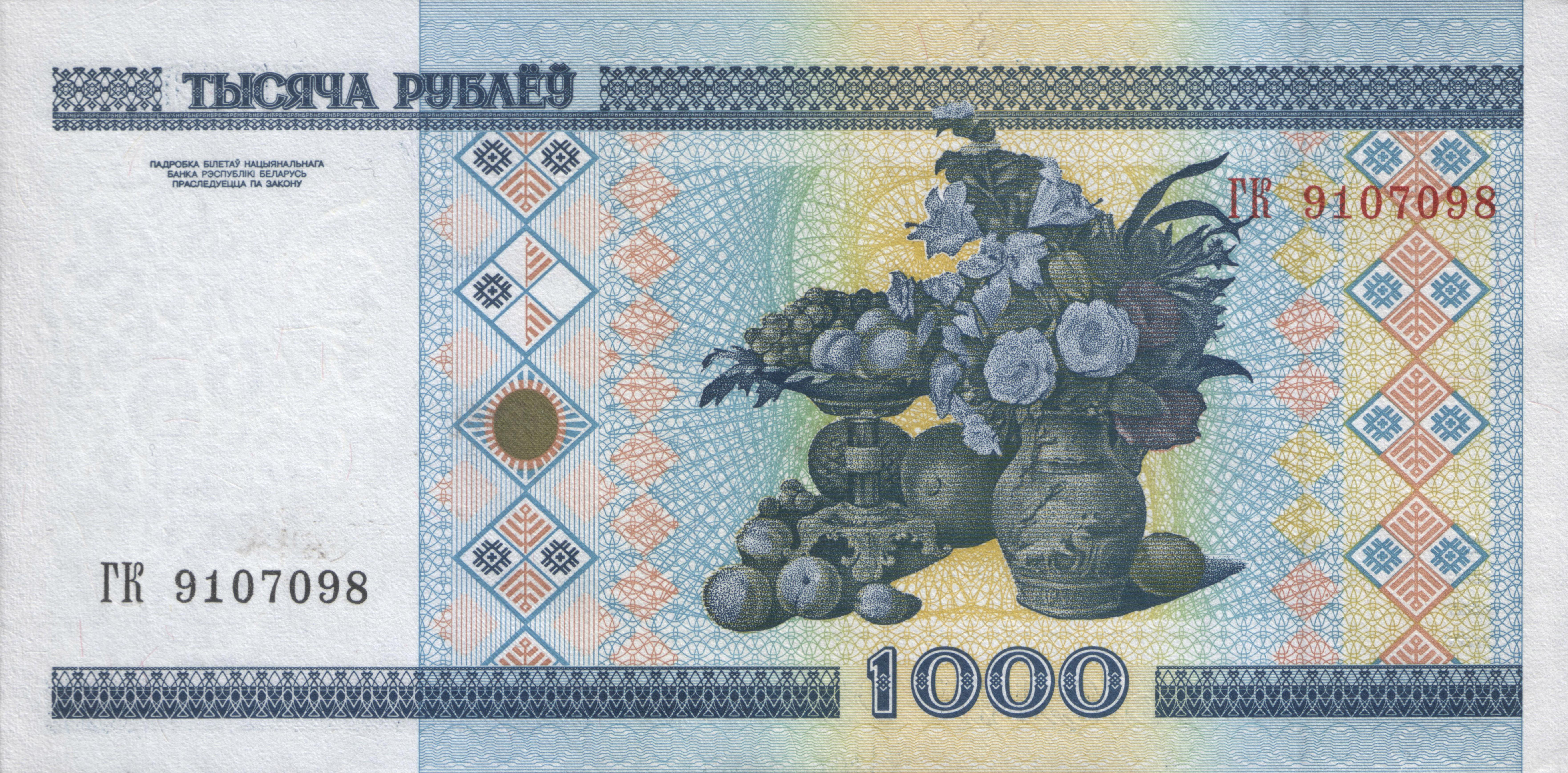 Секс 1000 рублей в час 25 фотография