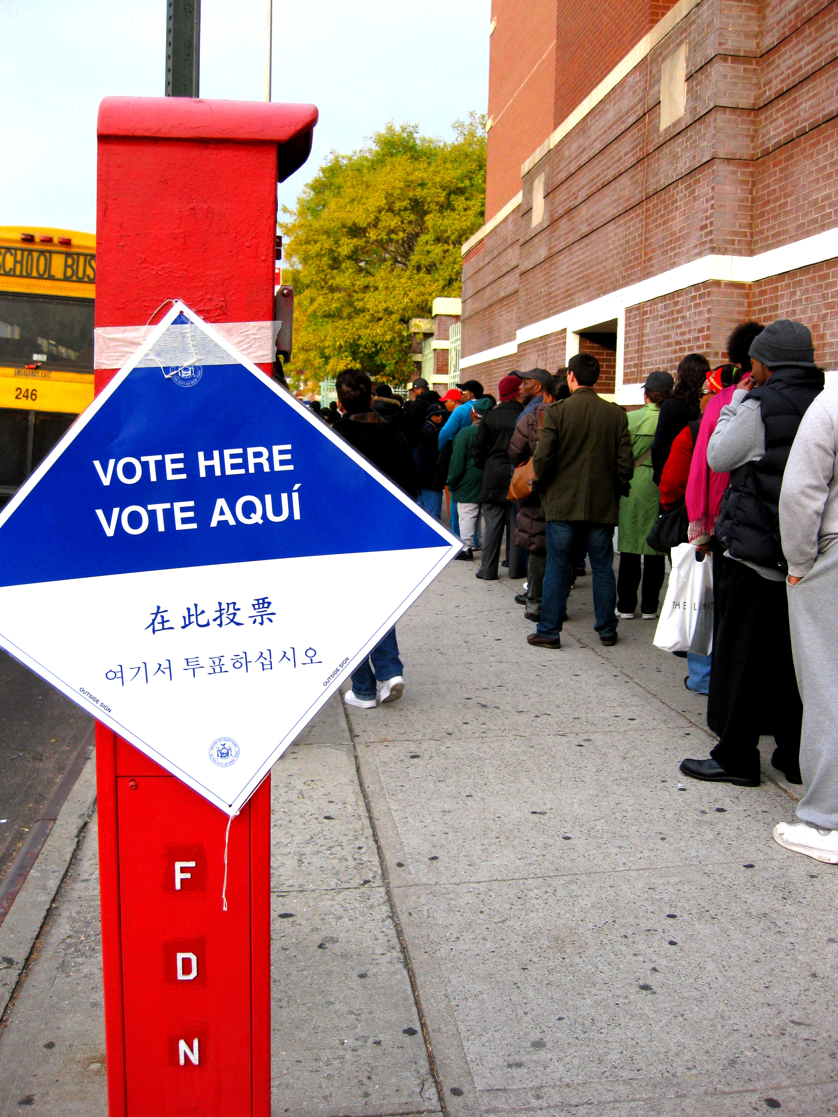 Voters lining up in Brooklyn 2008