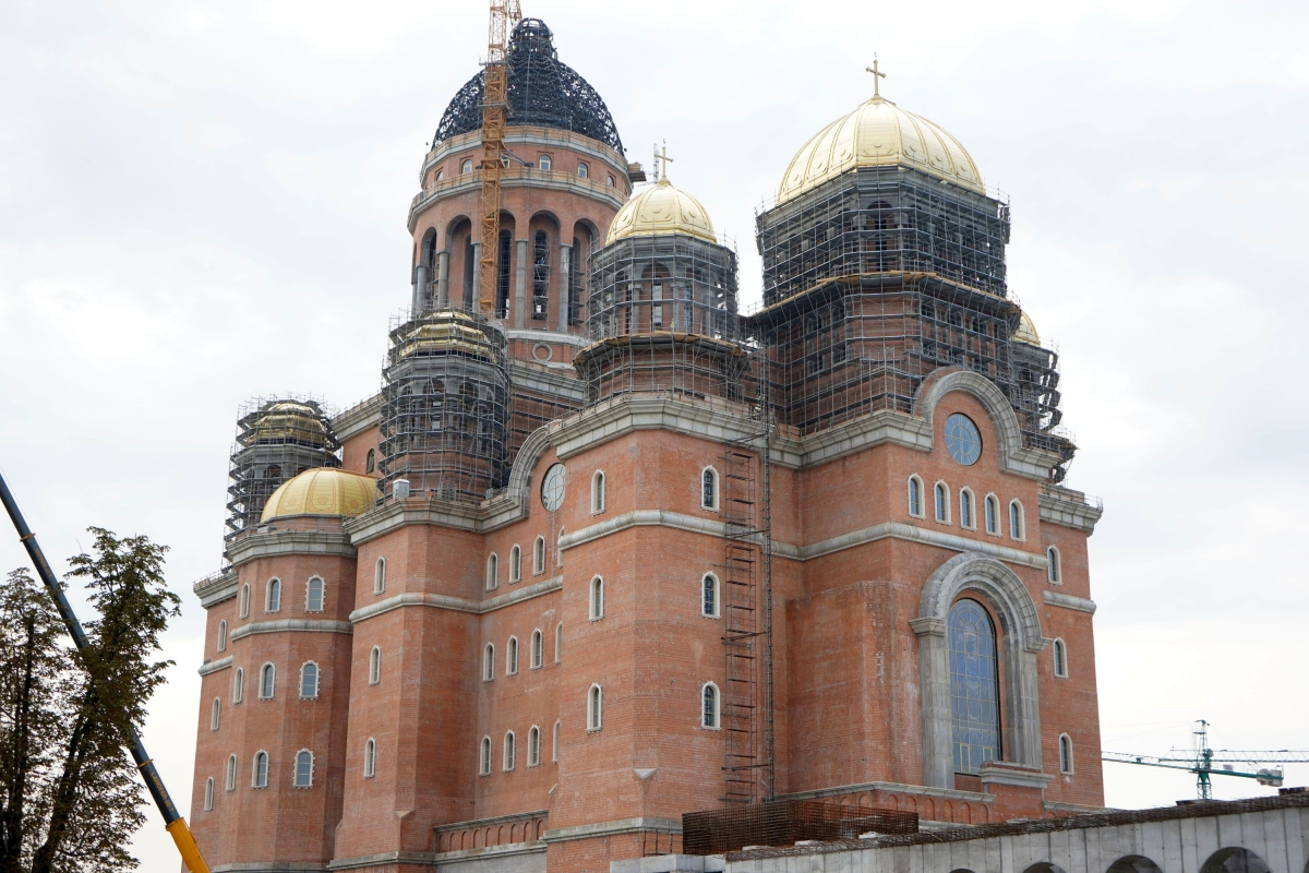 People's Salvation Cathedral - Wikipedia