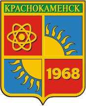 Лежак Доктора Редокс «Колючий» в Краснокаменске (Забайкальский край)