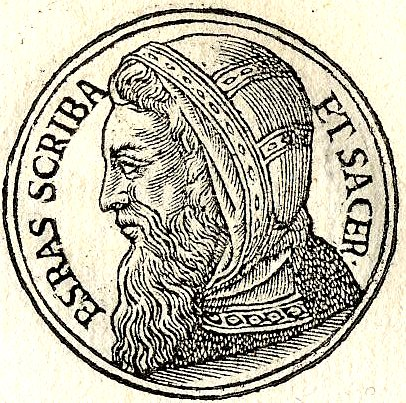 Ezra, from Guillaume Rouille's Promptuarii Iconum Insigniorum